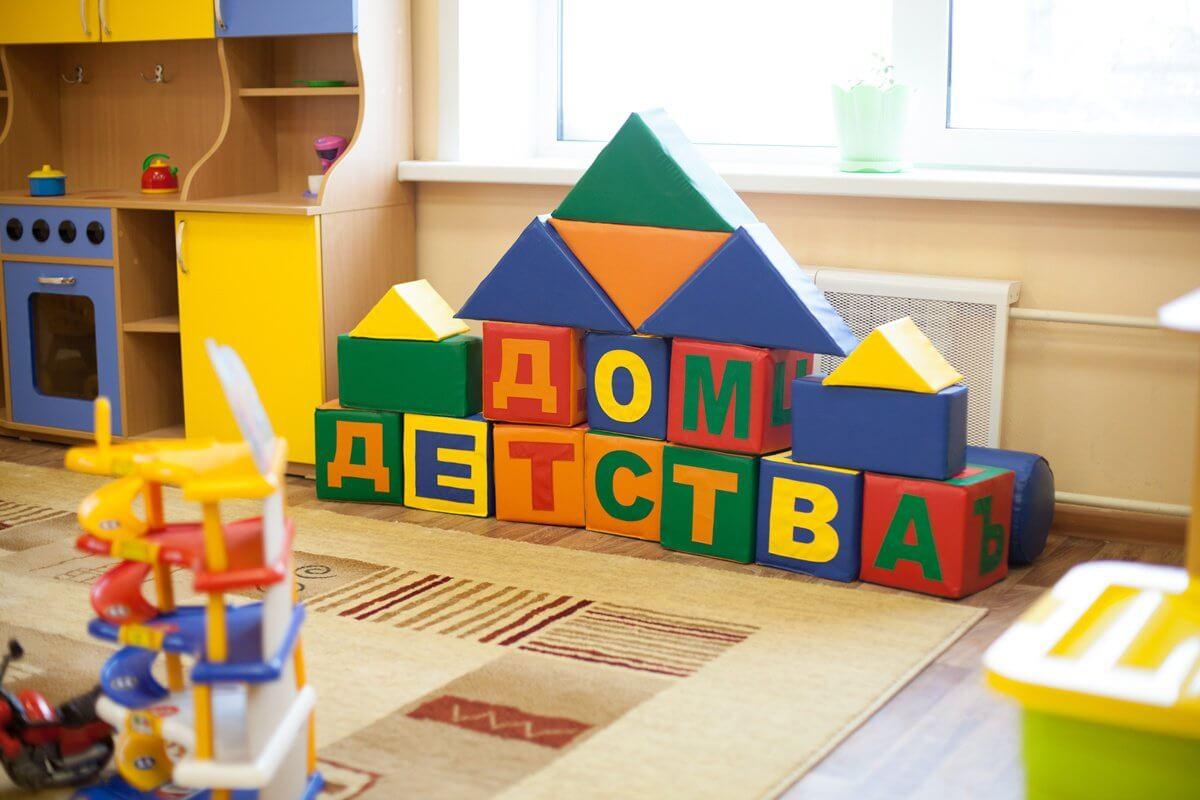 Инструкция родителям, как оформить ребенка в садик