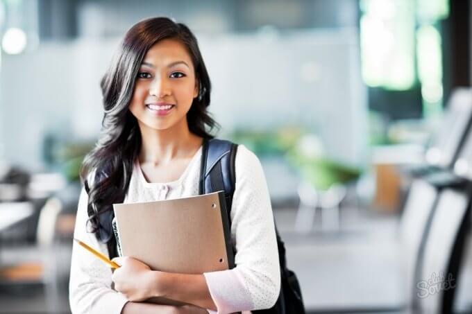 Как оформить академический отпуск
