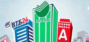 В каком банке можно обналичить материнский капитал