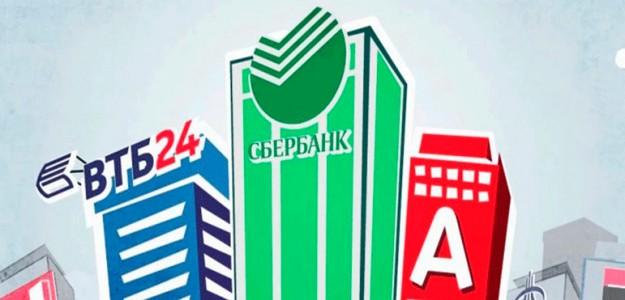 Банки где материнский капитал