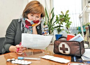 Работники с частичной занятостью не могут брать больничные
