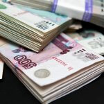 Как проводится расчет зарплаты после отпуска?