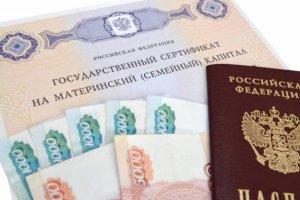 При оплате образования документы можно получить в учебном заведении