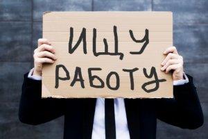 Алименты платят, даже если нет пособия по безработице