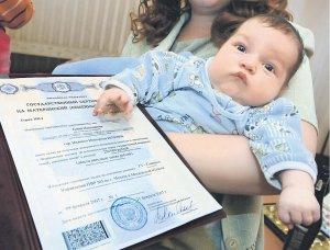 До рождения ребенка можно только начать собирать документы