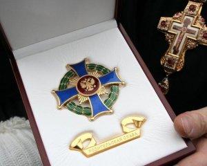 Вместе с орденом семья получает звание ветеранов труда