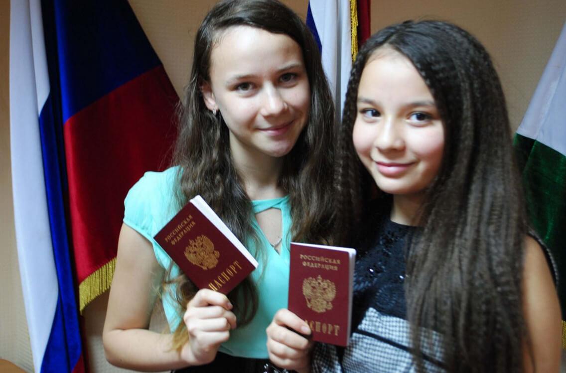 Паспорт в 14 лет, какие документы нужны, в какие структуры обращаться