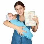 Как прописать ребенка по месту прописки матери: список документов
