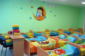 Проверить свою очередь в детский сад