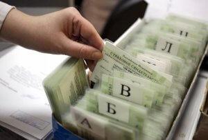 Оформление СНИЛС Пенсионным Фондом России