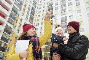 Поддержка молодой семье со стороны государства