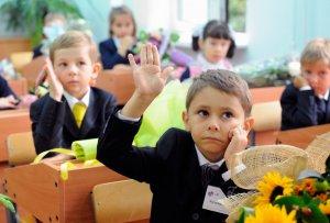 Прием в среднее образовательное учреждение детей