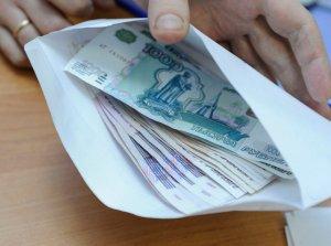 Помощь в виде денег по потере кормильца