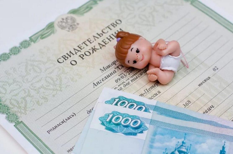 Послеродовое пособие в 2018 году: его сумма и особенности оформления