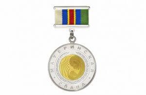 Государственная награда в виде ордена за многодетность