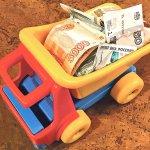 Постановлением Правительства № 862 Правила направления средств материнского капитала: варианты распоряжения