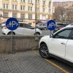 Парковка для многодетных семей: условия оформления и выдачи разрешения на льготу