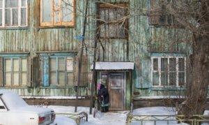 социальное жилье старого года постройки