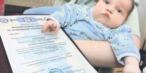 Часть ипотеки при рождении первого ребенка может погасить государство