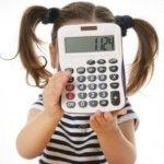 Кто имеет право получить двойной вычет на ребенка?